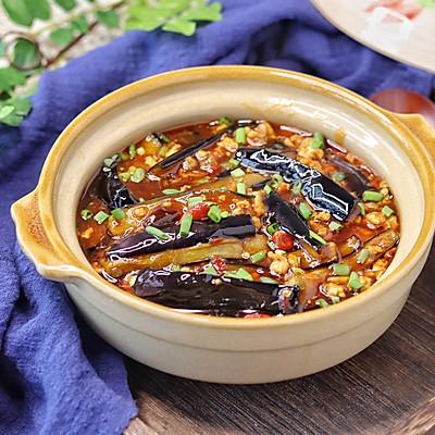 开胃下饭菜,巨好吃的家常鱼香茄子煲