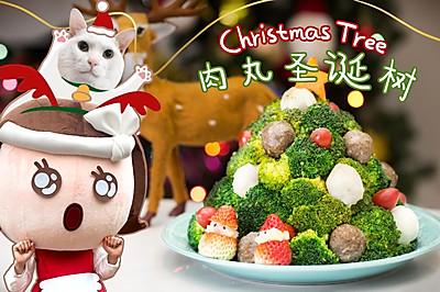 萌萌哒肉丸沙拉圣诞树&草莓老人