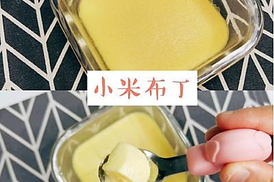 安妮辅食:小米布丁(7m+)