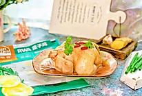 #硬核菜谱制作人#清蒸黄芪童子鸡的做法