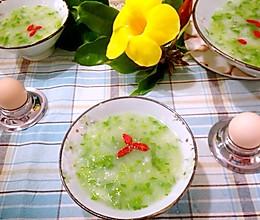 减肥白菜粥的做法