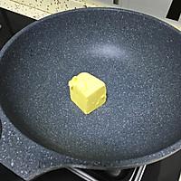 牛轧糖的做法图解5