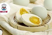 零失手流油咸鸭蛋的做法