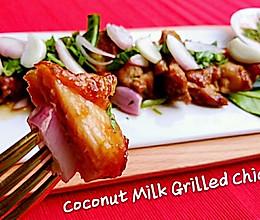 泰国菜:椰香烤鸡腿肉「佐」烤肉蘸汁~附甜醋汁做法的做法