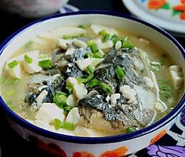 豆腐青鱼汤的做法