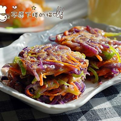 【紫土豆饼】爱这一抹浓郁的紫色
