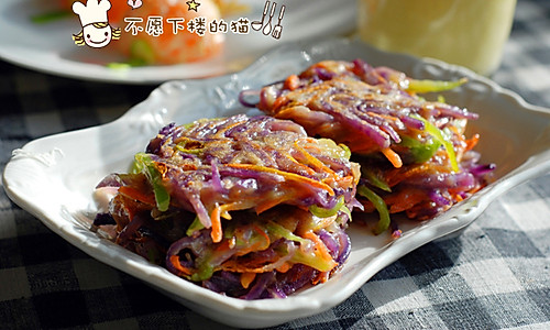 【紫土豆饼】爱这一抹浓郁的紫色的做法