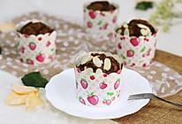 低脂红枣蛋糕#中粮我买,我是大美人#的做法