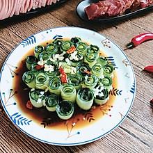 夏日开胃凉菜-响油黄瓜 简单易做快手菜