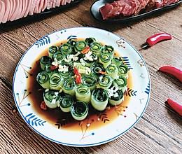 夏日开胃凉菜-响油黄瓜 简单易做快手菜的做法