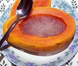 原只木瓜炖官燕的做法