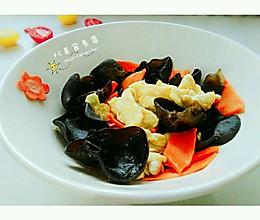 胡萝卜木耳炒鸡蛋#我要上首页挑战家常菜#的做法