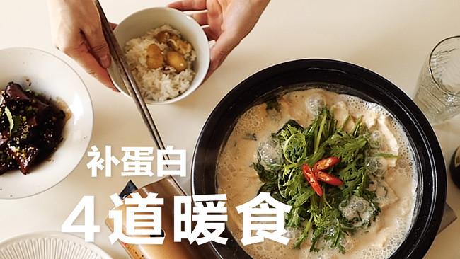 秋日暖食丨千页豆腐豆乳暖锅的做法