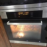 巧克力甜甜圈#美味烤箱菜,就等你来做!#的做法图解7