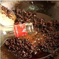 香辣豆豉牛肉酱的做法图解12