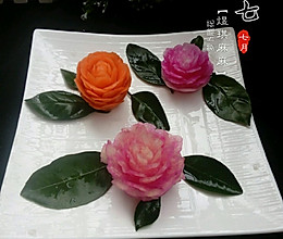萝卜雕花的做法