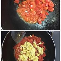 鸡蛋炒柿子的做法图解3