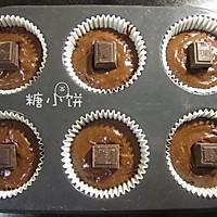 【巧克力碎块杯子蛋糕】的做法图解5