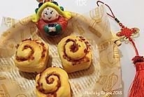 培根面包卷 #新年自制伴手礼,红红火火一整年!#的做法