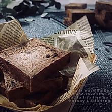 #入秋滋补正当时#超软巧克力小吐司