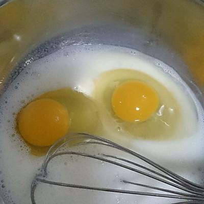 全蛋蛋挞 无奶油版的做法 步骤2