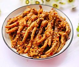 #520,美食撩动TA的心!#史上最简单的懒人电饭煲鸡爪