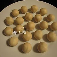 【苏式五仁月饼】简易版五仁馅的做法图解6