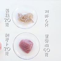 彩色迷你小水饺 宝宝辅食微课堂的做法图解7