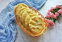营养又好吃的玉米面小饼#硬核菜谱制作人#的做法