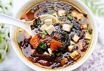 #换着花样吃早餐#紫菜番茄豆腐汤的做法