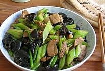 芹菜木耳炒肉片的做法