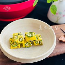 秋葵鸡蛋卷 素食