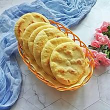 营养又好吃的玉米面小饼#硬核菜谱制作人#