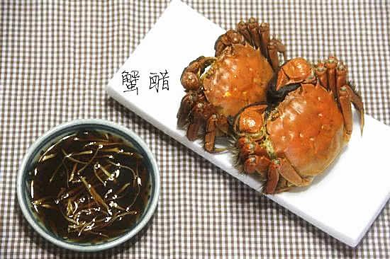 蟹醋(大闸蟹三宝之一)的做法