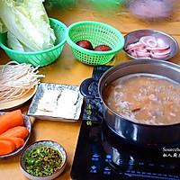 清汤火锅的做法图解5