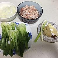 #父亲节,给老爸做道菜# 卤肉饭的做法图解1