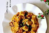 红烧香菇冻豆腐的做法