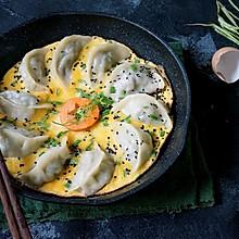 抱蛋牛肉茴香饺子