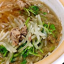 羊肉片萝卜丝汤