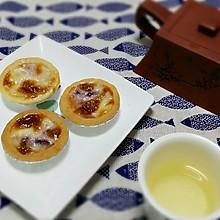 脆皮紫薯蛋挞#长帝烘焙节(刚柔阁)#
