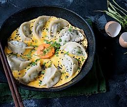 抱蛋牛肉茴香饺子的做法