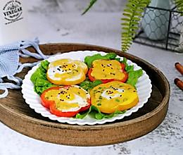 鸡蓉双蛋彩椒圈的做法