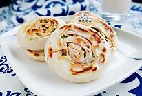 香葱腐乳小饼