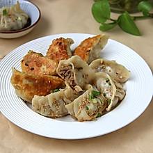 香菇鲜肉锅贴