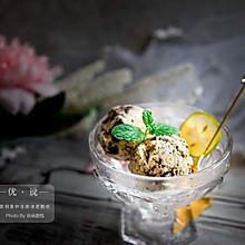 朗姆奥利奥冰淇淋