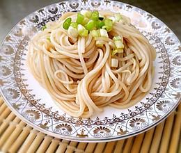 葱油面(超简单超好吃)的做法