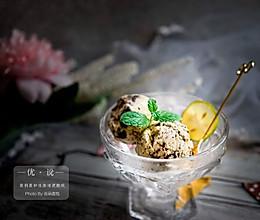 朗姆奥利奥冰淇淋的做法