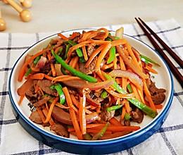 #百变鲜锋料理#胡萝卜洋葱炒羊肉的做法
