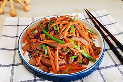 胡萝卜洋葱炒羊肉