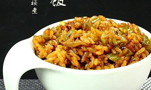 扁豆焖饭的做法